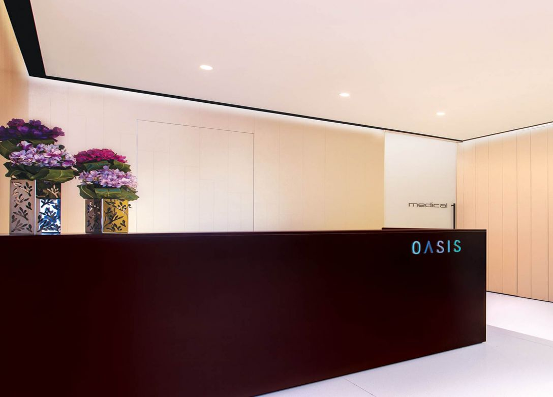 Oasis Medical Centre - Credit Card Lifestyle Offers