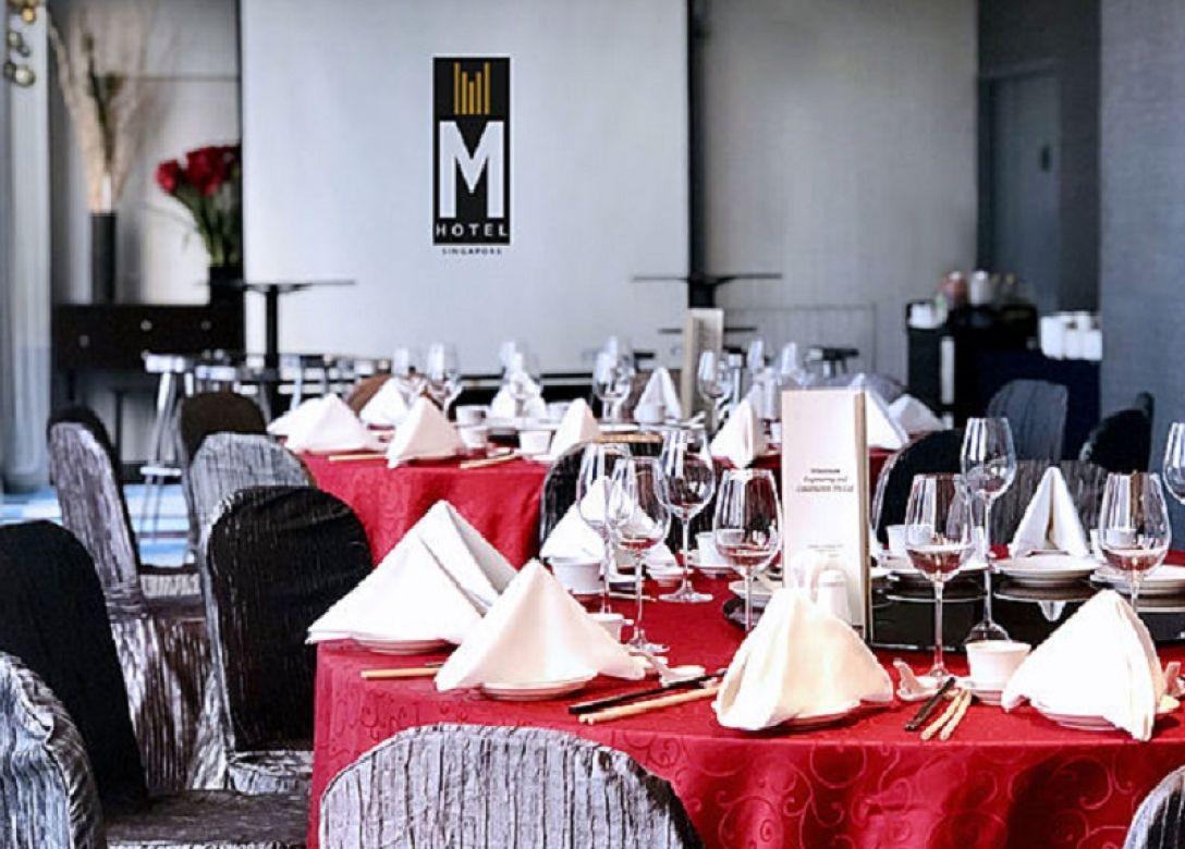 J Bar, M Hotel Singapore - Credit Card Bar Offers