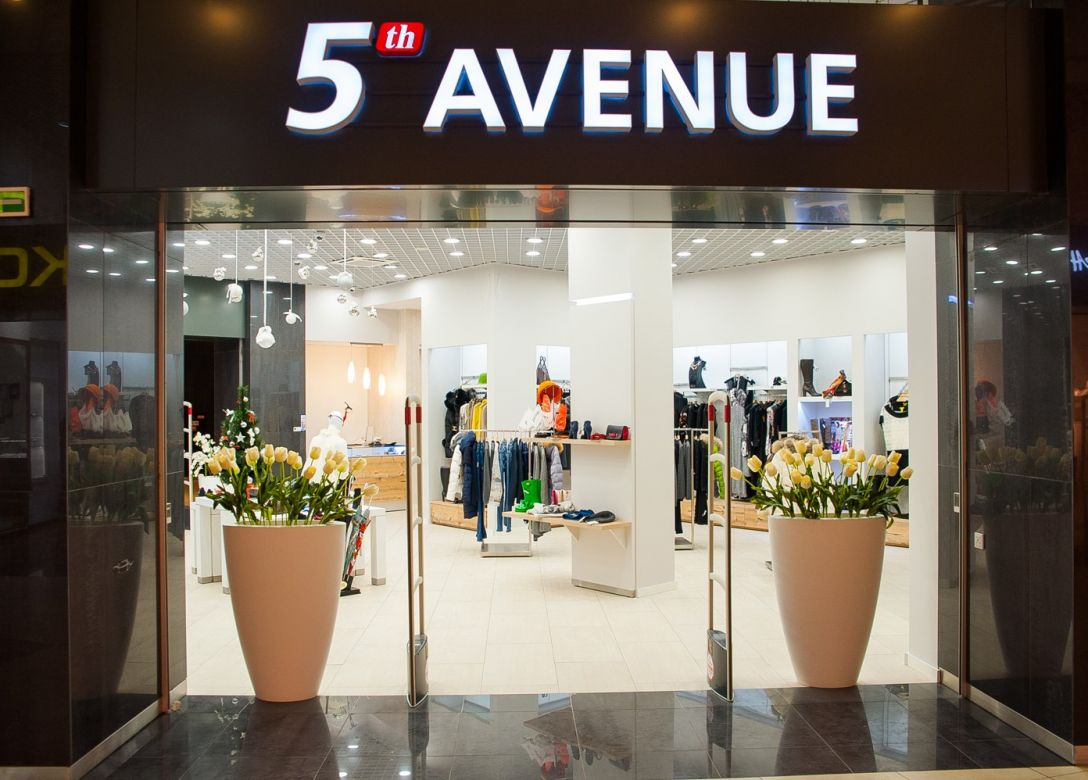 5th Avenue - Credit Card Shopping Offers