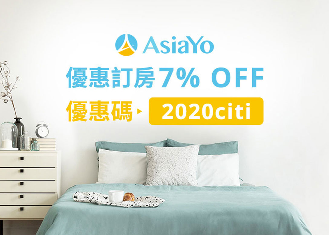 AsiaYo - Credit Card Hotel Offers