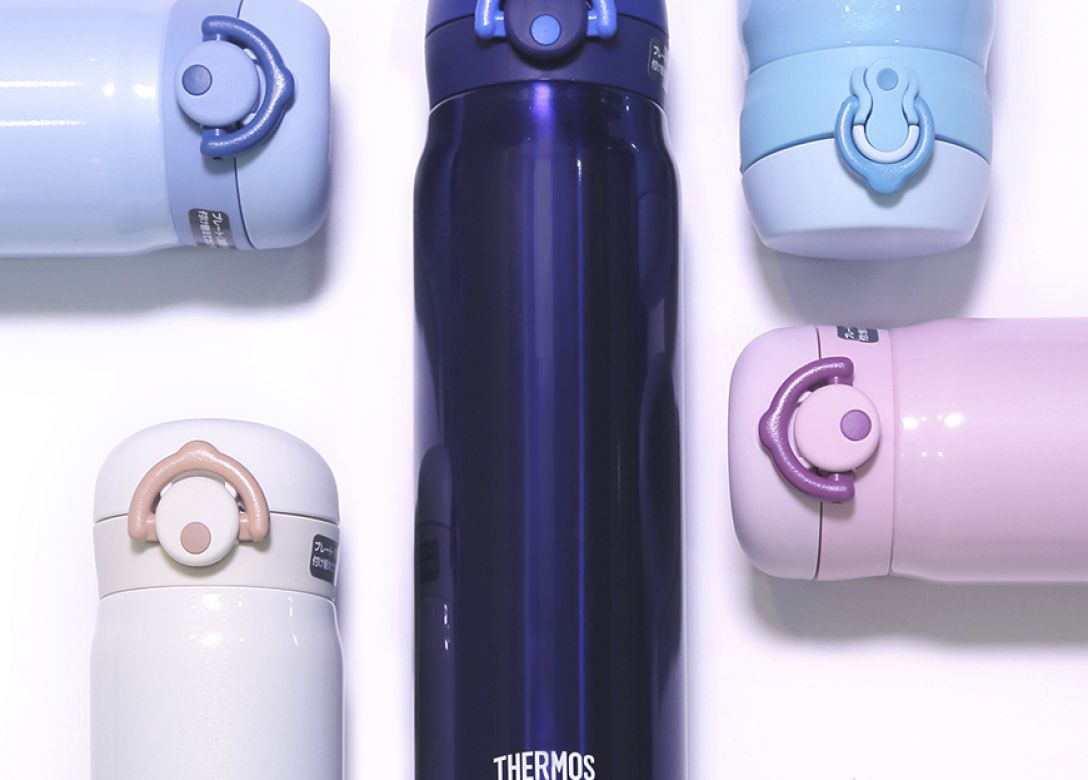 Thermos - Credit Card Shopping Offers