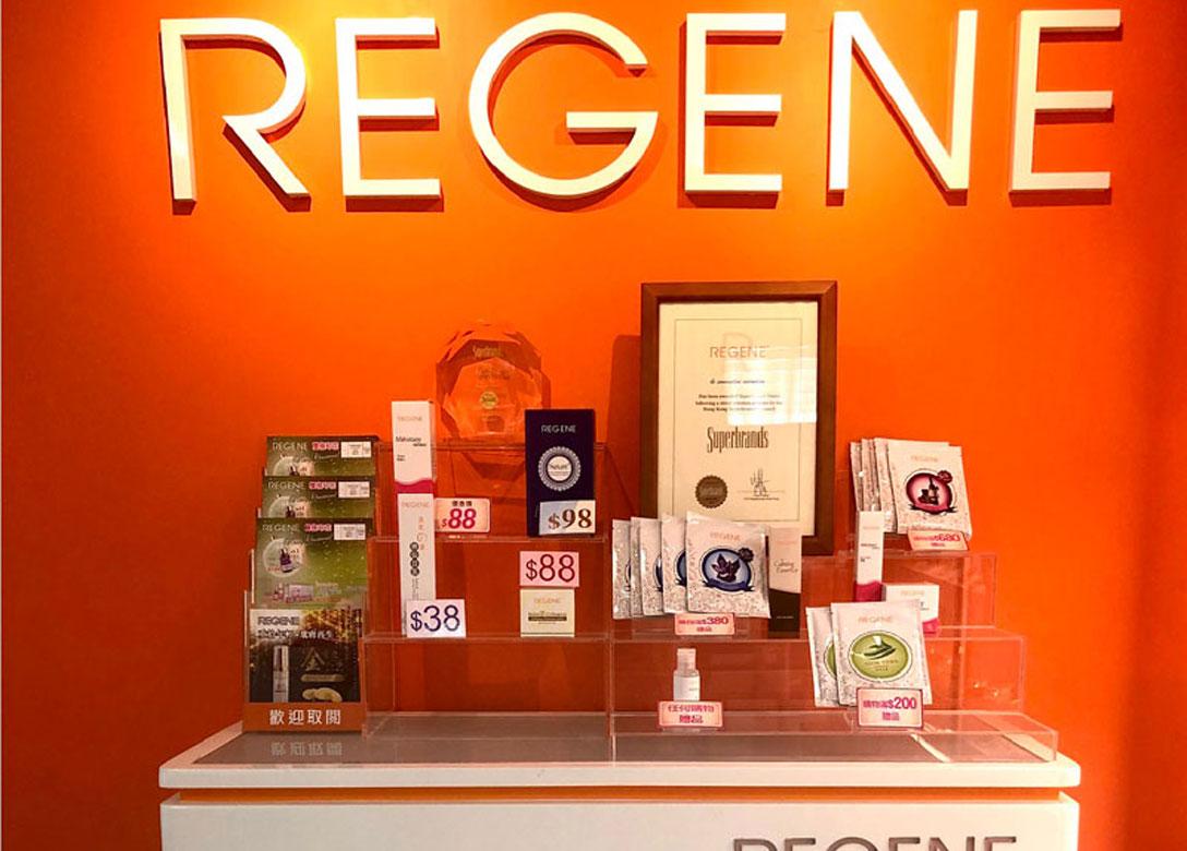 REGENE - Credit Card Lifestyle Offers