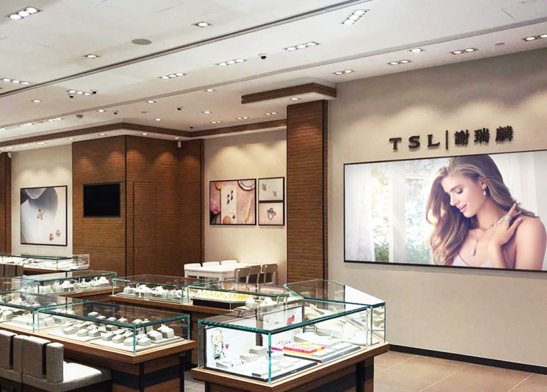 TSL Jewellery - Credit Card Shopping Offers