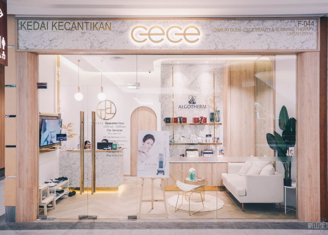 Cece Beauty - Credit Card Shopping Offers