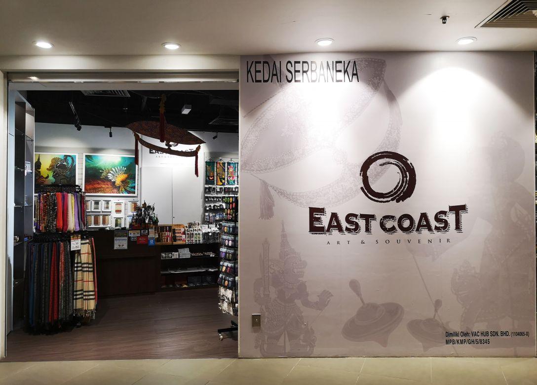 East Coast Art & Souvenir - Credit Card Shopping Offers