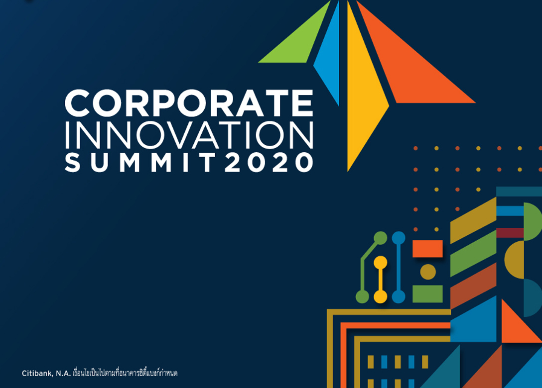 Corporate Innovation Summit - Credit Card Lifestyle Offers