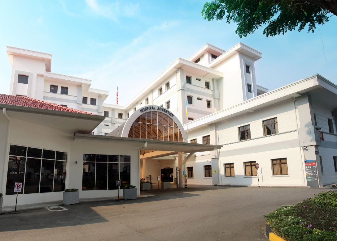 Penang Adventist Hospital - Credit Card Lifestyle Offers