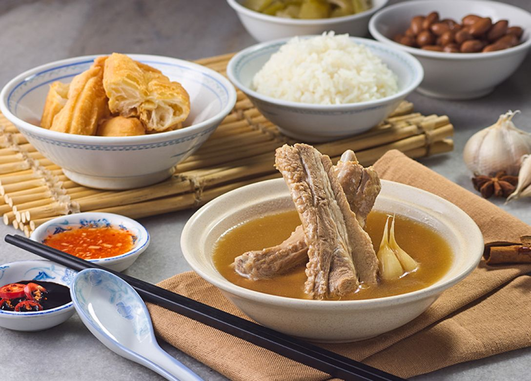 NG AH SIO Bak Kut Teh - Credit Card Restaurant Offers