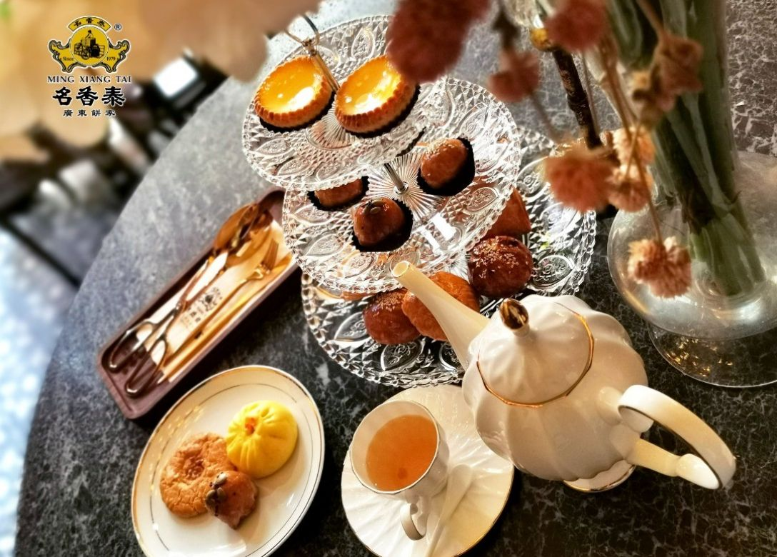 Ming Xiang Tai Pastry - Credit Card Restaurant Offers