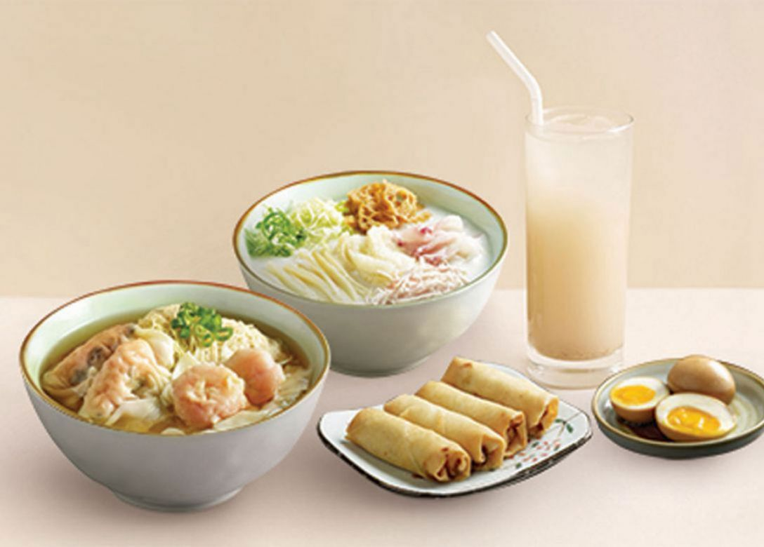 Canton Paradise Noodle & Congee House - Credit Card Restaurant Offers