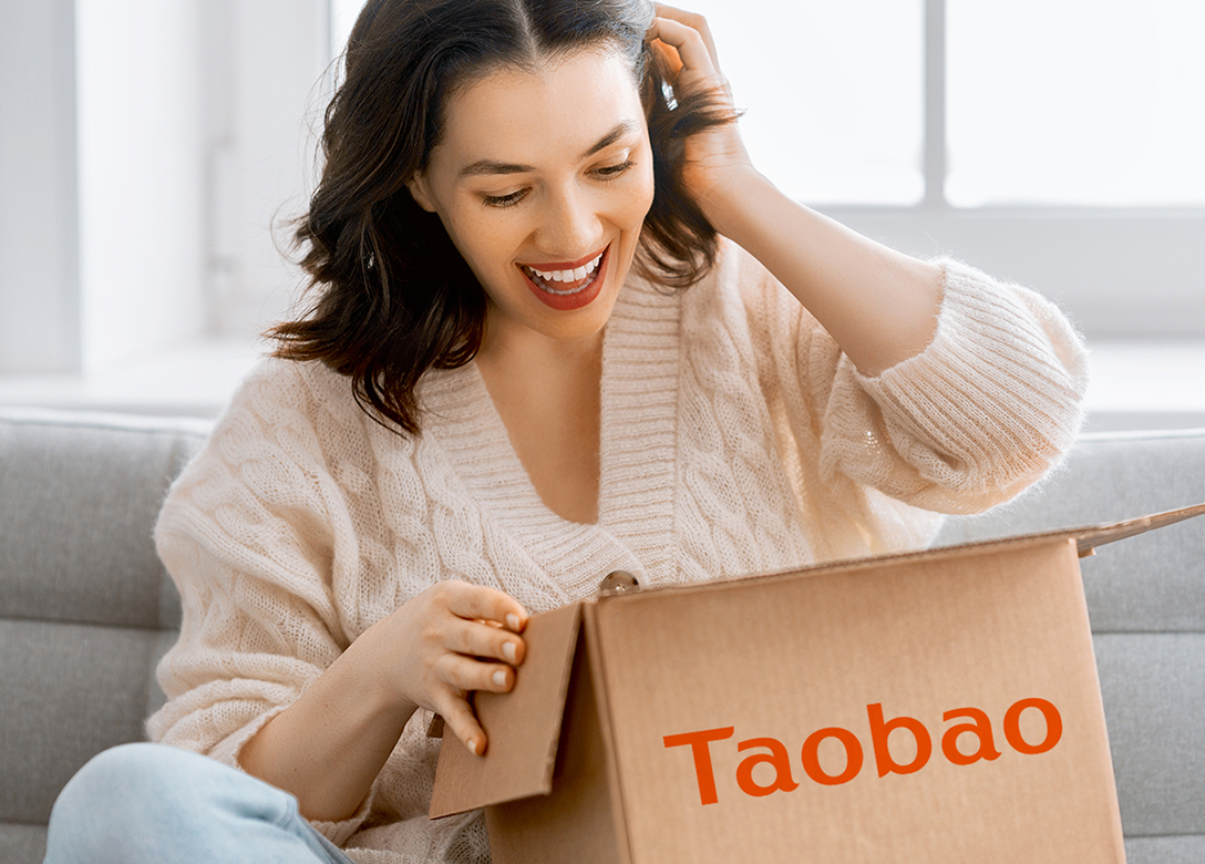 Taobao - Credit Card Shopping Offers