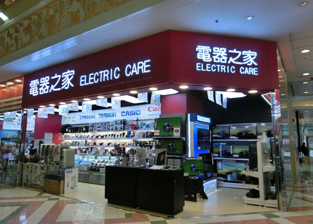 Electric Care - Credit Card Shopping Offers