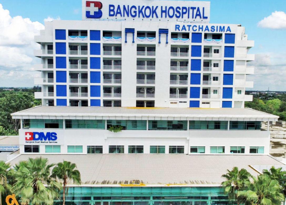 Bangkok Hospital Ratchasima - Credit Card Lifestyle Offers