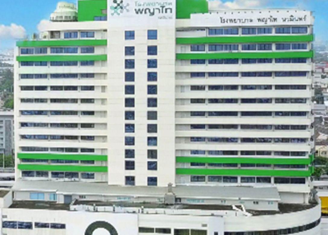 Phayathai Hospital 3 - Credit Card Lifestyle Offers