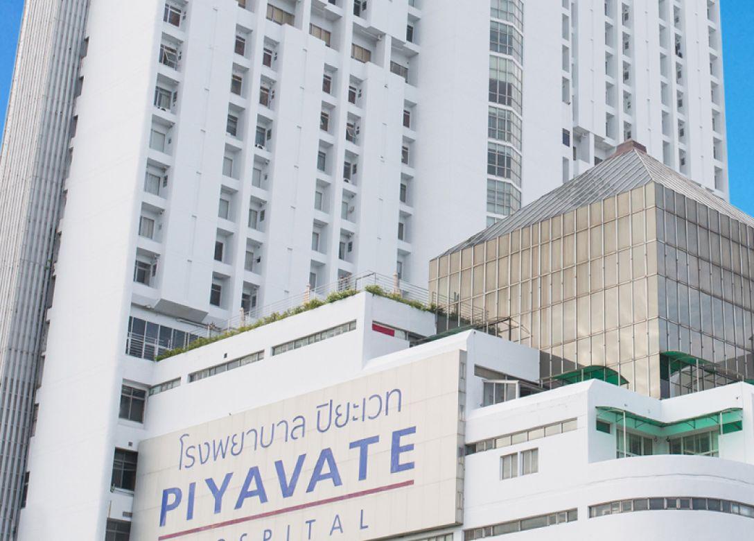 Piyavate Hospital - Credit Card Lifestyle Offers