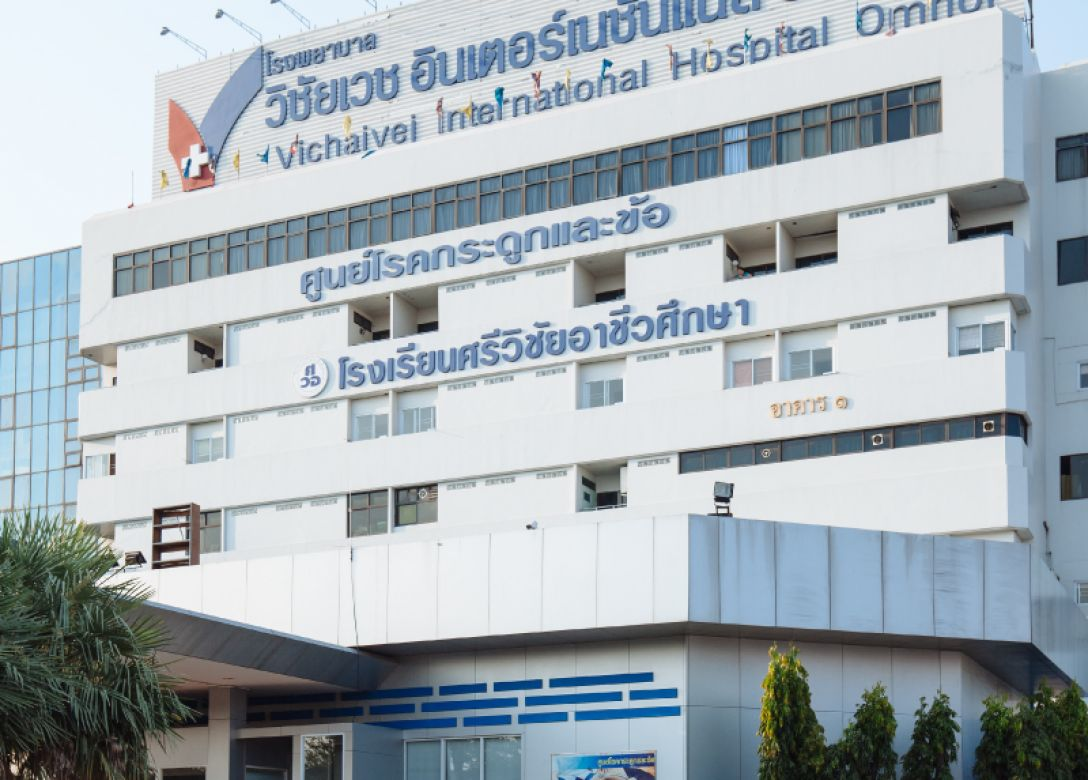 Vichaivej Hospital - Credit Card Lifestyle Offers