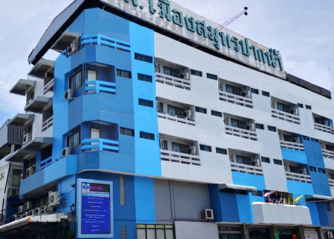 Muang Samut Paknam Hospital - Credit Card Lifestyle Offers