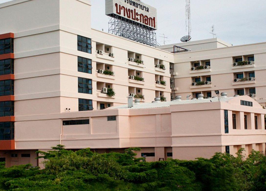 Bangpakok1 Hospital - Credit Card Lifestyle Offers