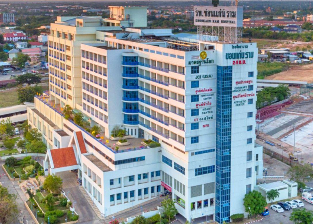 Khonkaen Ram Hospital - Credit Card Lifestyle Offers
