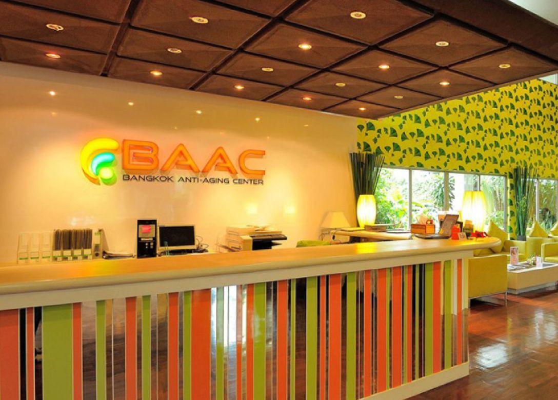 Bangkok Anti Aging Center (BAAC) / Pathumwan Princess Hotel Branch - Credit Card Lifestyle Offers