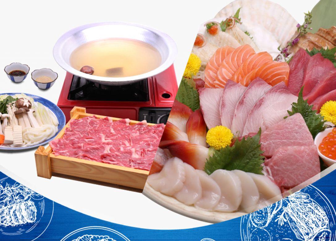 Honmono Sushi - Credit Card Restaurant Offers