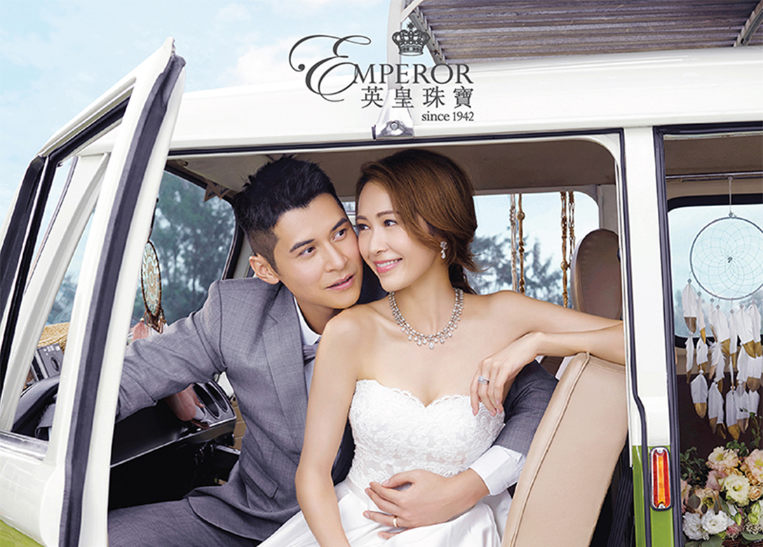 EMPEROR JEWELLERY - Credit Card Shopping Offers
