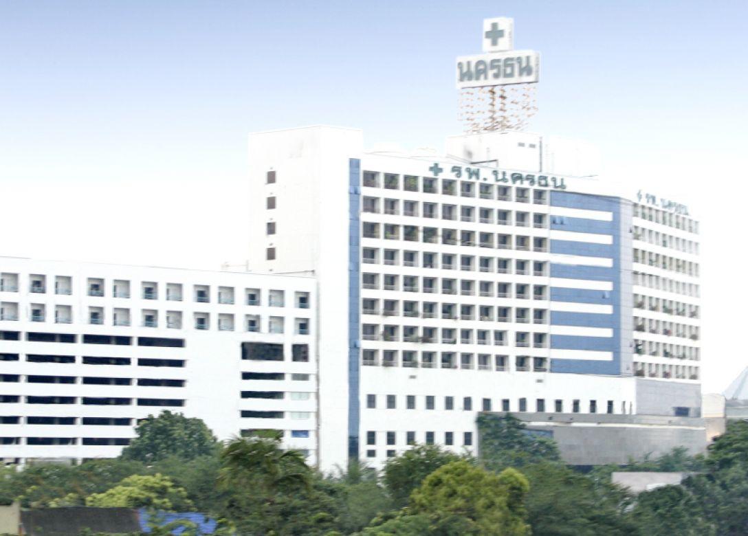 Nakornthon Hospital - Credit Card Lifestyle Offers