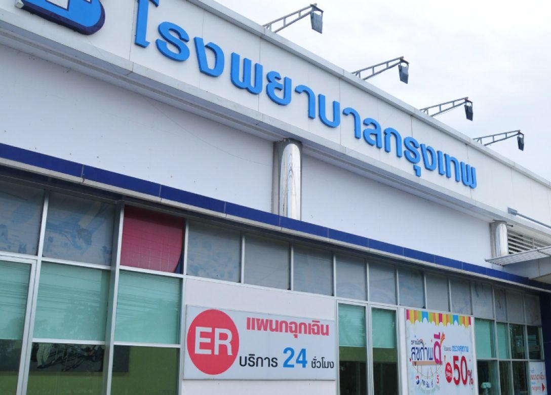 Bangkok hospital pakchong - Credit Card Lifestyle Offers