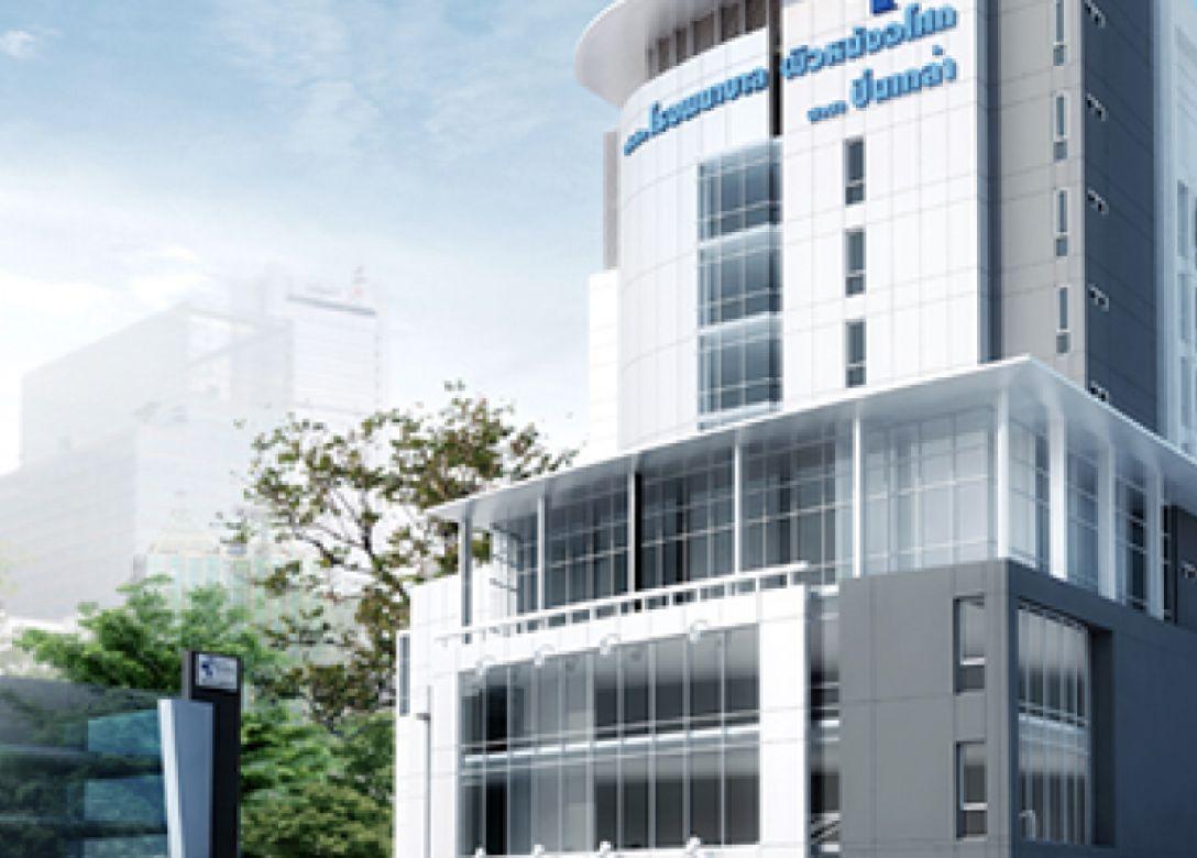 Asoke Skin Hospital - Credit Card Lifestyle Offers