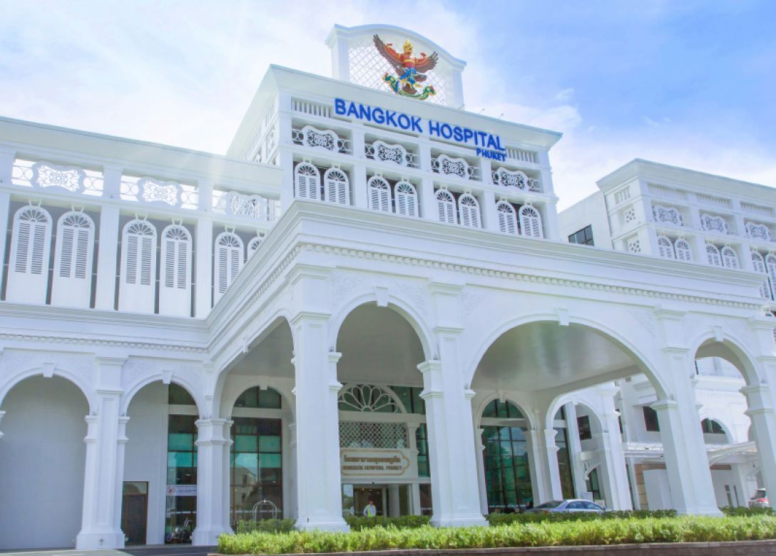 Bangkok Phuket Hospital - Credit Card Lifestyle Offers